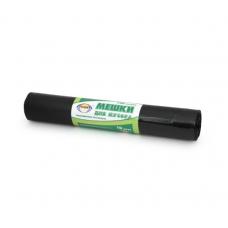 106-002 Мешки для мусора повышенной прочности, 120 л ПВД 70 х 110 см, 40 мкм,