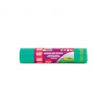 106-008 Мешки для мусора с завязками «ПРЕМИУМ», 60 л