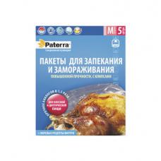 109-185 Пакеты для запекания и замораживания, повышенной прочности, с клипсами