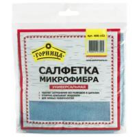 406-152 Салфетка МИКРОФИБРА, универсальная, 30х30 см, 1шт. в пакете, ГОРНИЦА