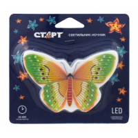 Старт Светильник-ночник 3LED Бабочка