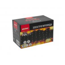 Гирлянда СТАРТНГ 144LED 220V 8 реж1,5х1,5м занавес