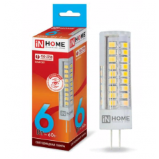 Лампа светод LED-JCD-VC 6Вт 230В G4 4000К 540лм IN HOME